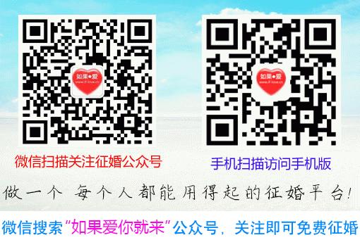 南京免费征婚/南京本地单身征婚网/南京单身人士征婚交友群